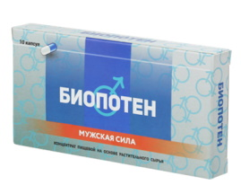 Biomanix в Ухте
